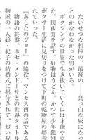 ashitagaarusa_04.jpg
