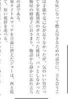 ashitagaarusa_06.jpg