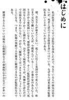 dead-zatsugaku-2.jpg
