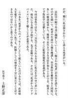 dead-zatsugaku-3.jpg