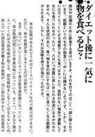dead-zatsugaku-6.jpg