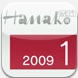 hanako0901-5.jpg