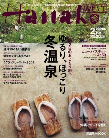 hanako0902-1.jpg
