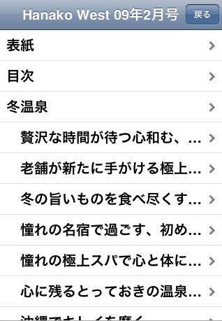 hanako0902-3.jpg