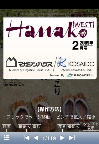 hanako0902-4.jpg