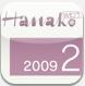 hanako0902-5.jpg