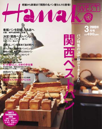 hanako0903-1.jpg
