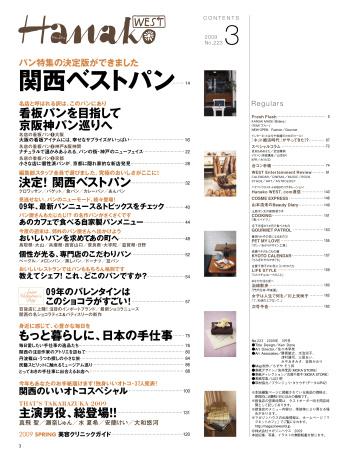 hanako0903-2.jpg