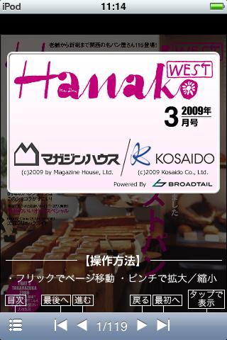 hanako0903-4.png