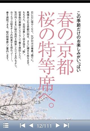 hanako0904-3.jpg