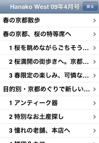 hanako0904-4.jpg