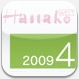 hanako0904-5.jpg