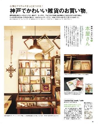 hanako0905-3.jpg
