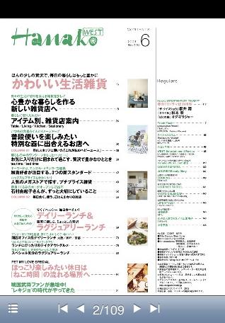 hanako0906-2.jpg