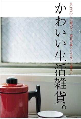 hanako0906-3.jpg