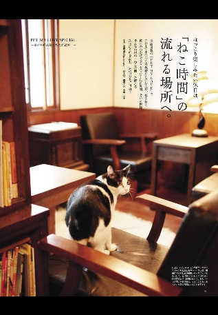 hanako0906-4.jpg
