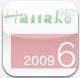 hanako0906-5.jpg