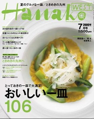 hanako7-1.jpg