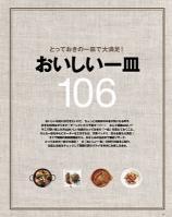 hanako7-3.jpg