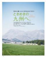 hanako7-4.jpg