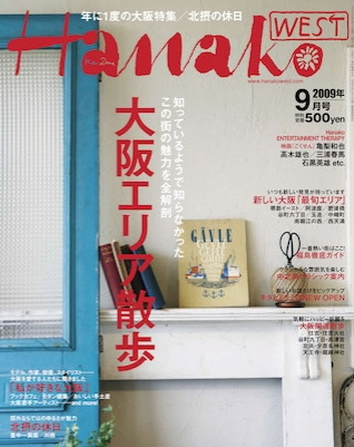 hanako_1.jpg