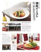 hanako_4.jpg