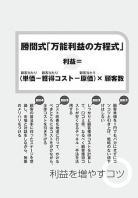 katsuma_3.jpg