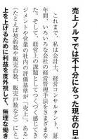 katsuma_6.jpg