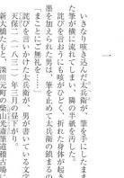 shigure_03.jpg