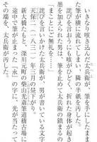 shigure_06.jpg