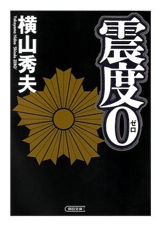 shindo_01.jpg