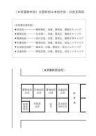 shindo_02.jpg
