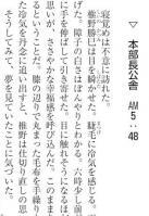 shindo_06.jpg