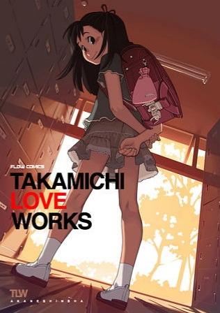takamichi-1_20090714181210.jpg