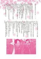 takamichi-4_20090714175910.jpg