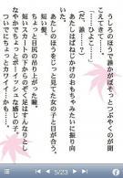 takamichi-6_20090714175910.jpg