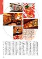 tokyogado_6.jpg