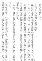 tsubakiyama_06.jpg