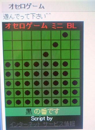 DVC00002_20080119182912.jpg