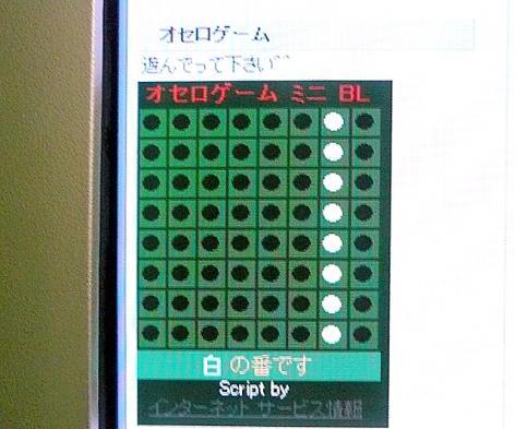 P1010084-1.jpg