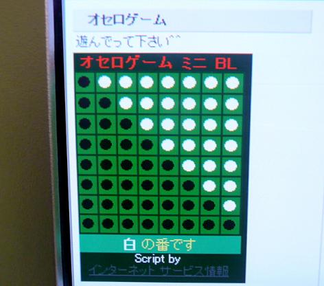 P1010132-1.jpg