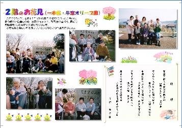 shizu-02.jpg