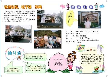 shizu-03.jpg