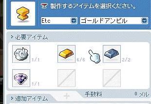 Maple0000_20081011011426.jpg