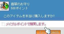 Maple0008_20081008010825.jpg