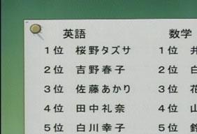 gin3-4.jpg