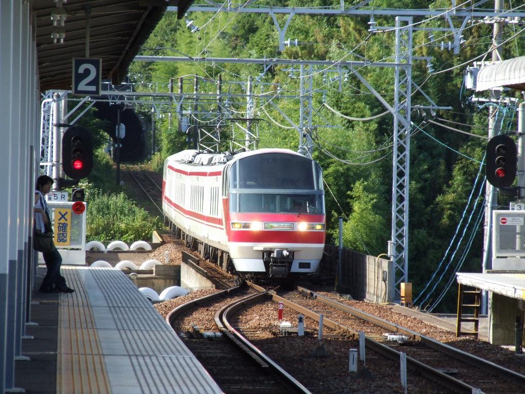s-DSCF1710.jpg