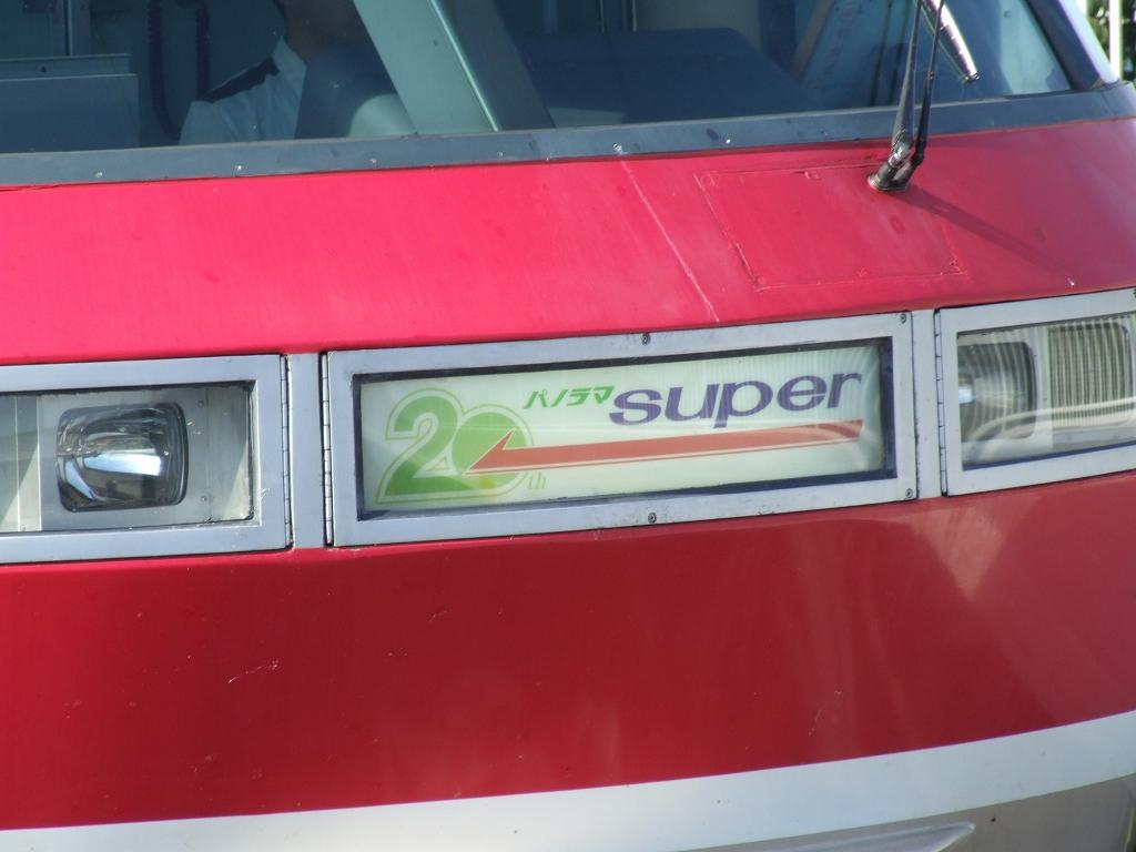 s-DSCF1713.jpg