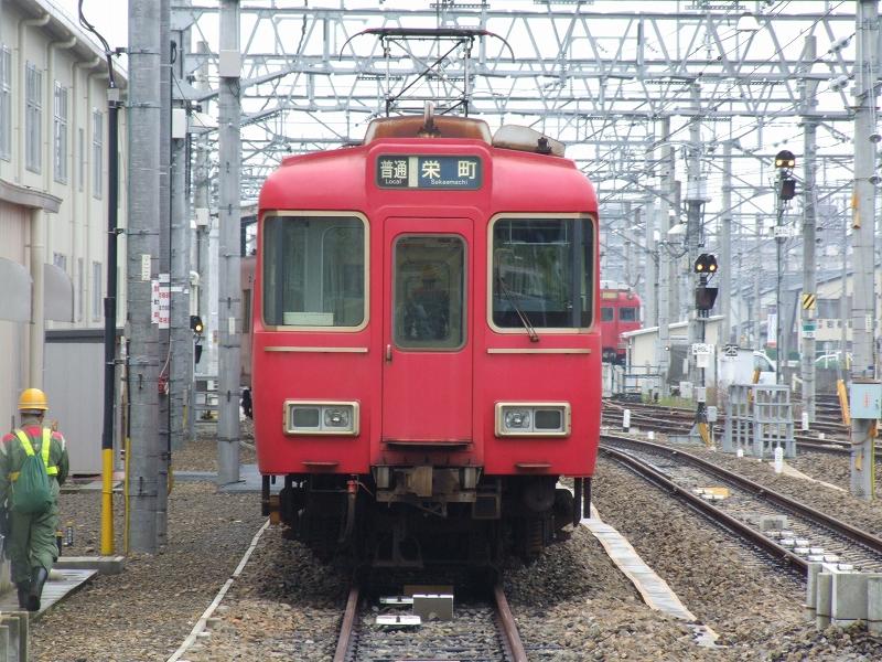 s-DSCF1783.jpg