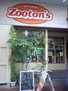 zooton`s-2